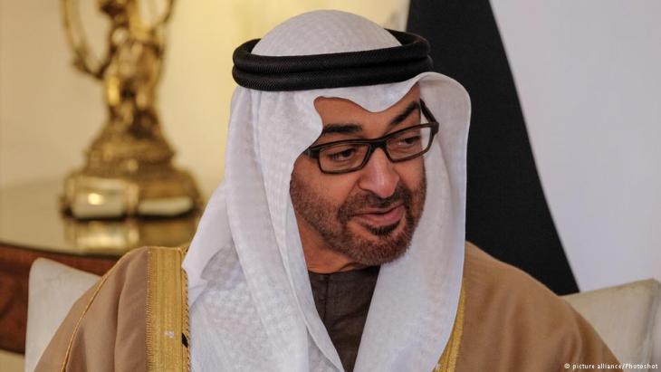 Mohamad Bin Zayad