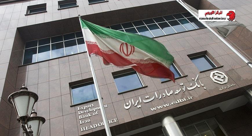 Iranischer Geheimdienst … Bemühungen für Abnutzung Europa und Westen