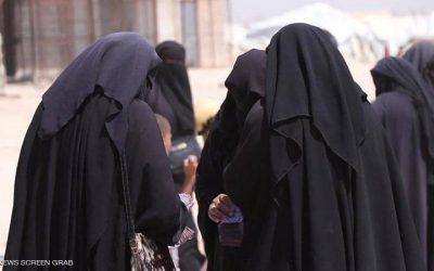 Drittfrau eines IS-Mitglieds als Sklavenhalterin -Deutschland