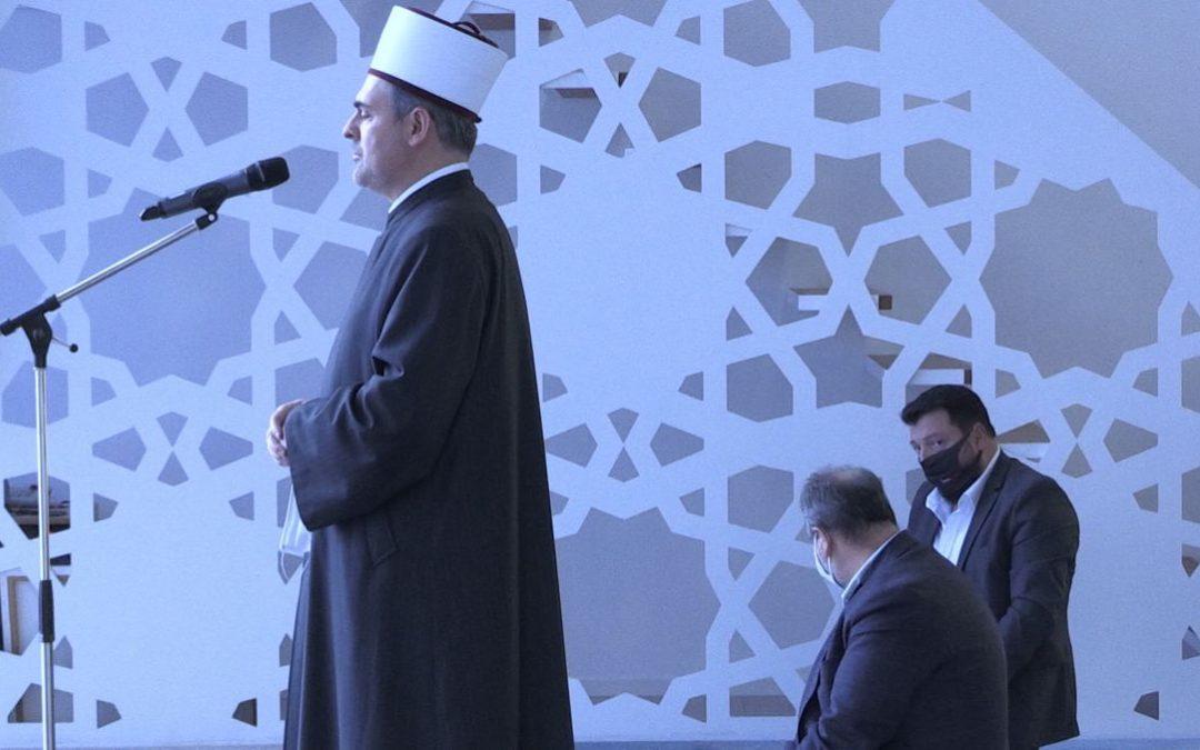 Imam-Ausbildung und Unterstützung der Moscheen.. eine kritische Überprüfung der deutschen Erfahrung