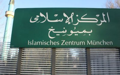 Die Muslimbruderschaft in Deutschland – Schleichen in Parteien und Institutionen